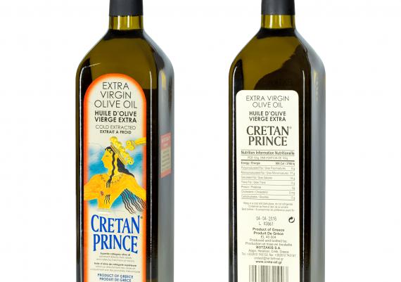 Foto produs pe fundal alb, produse alimentare, sticla cu ulei de masline